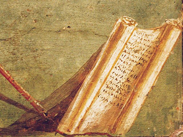 Antikes Buch - Schriftrolle