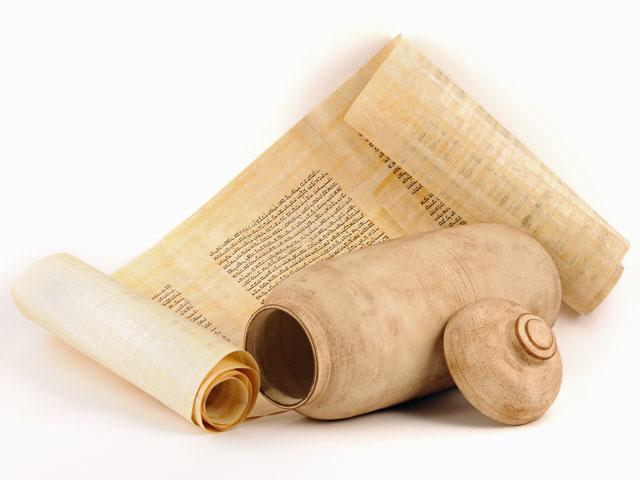 Qumran Schriftrollen vom toten Meer
